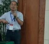 深海会议杨灿军教授做会议演讲